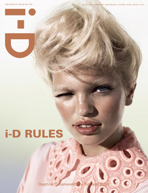i-D Royalty issue - Daphne Groeneveld