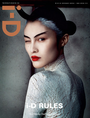 i-D Royalty issue - Sui He