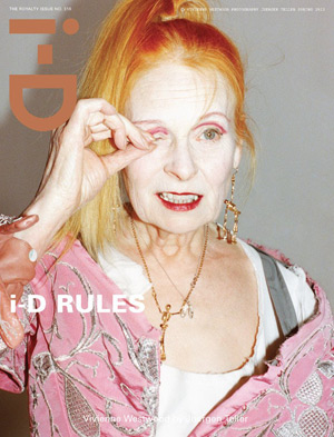 i-D Royalty issue - Vivienne Westwood